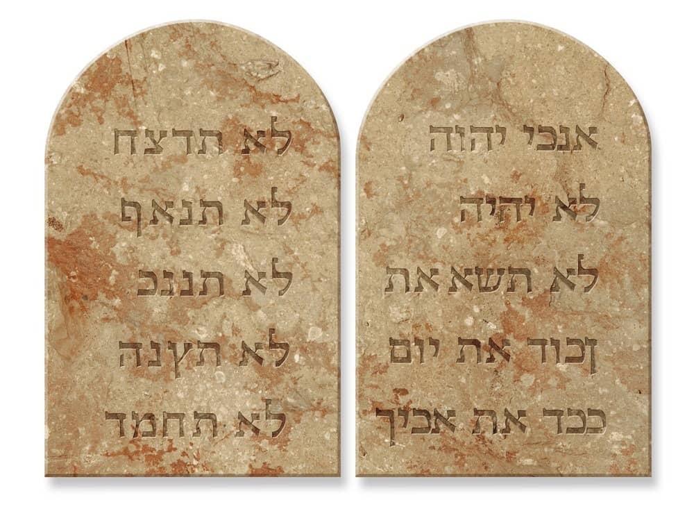 Shavuot origine e significato ristorante bellacarne - Tavole dei dieci comandamenti ...