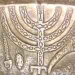 Sinagoga-Ostia-Antica-candelabro