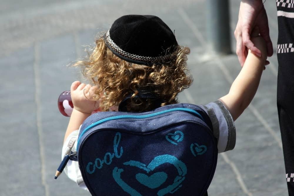 Scuola Ebraica Roma informazioni